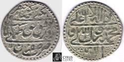 World Coins - Item #32387 Safavid (Persian Dynasty) Tahmasp II (AH 1135-1145) Silver abbasi, minted in Isfahan dated in AH 1142 (AD 1729), Album 2689.2, KM #303, ZENO 92469, CAPITAL RE-TAKEN