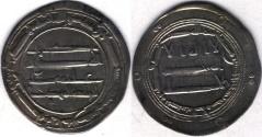 Ancient Coins - ITEM #13159 ABBASID (MEDIEVAL ISLAM), AL-MAHDI (AH 158-169), SILVER DIRHAM, 159AH, MADINAT AL-SALAM (BAGHDAD), ALBUM 215.1, Lowick 723, NICE STRIKE!! SHINY!!