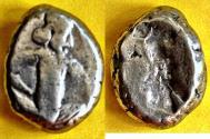 Ancient Coins - ITEM #1156, ANCIENT PERSIAN EMPIRE ACHAEMENID KINGS, (SARDIS) AR SIGLOS, temp. ARTAXERXES II-ARTAXERXES III (CIRCA BC 375-340), WITH DAGGER, QUIVER AND BOW TYPE, affordable!!