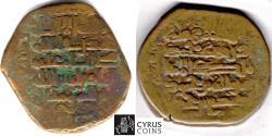 Ancient Coins - ITEM #3073 Pishteginids Bishkinids or Pishkinids (Medieval Iran), Mahmud ibn Pashkin AH 608-623 (AD1212-1226) , AE dirham, (Ahar) mint, Album 1916