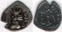 Ancient Coins - ITEM #47135 KINGS OF PERSIS, ARTAXERXES II (ARDASHIR) CA. 2ND HALF OF FIRST CENTURY BC AR hemidrachm, ALRAM 577, TYLER-SMITH 107, Good Value