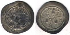 Ancient Coins - ITEM #20165, SASANIAN (ANCIENT Persia), KHUSRU (Anushirvan) I (AD 531-579), AR DRACHM, AW FOR AHWAZ MINT, YEAR 5 DATED (AD 536), SIMILAR TO SELLWOOD 54, GOBL SN I/1 (G-194)
