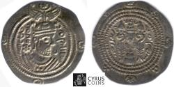 Ancient Coins - ITEM #5182, Persian SILVER COIN, ISPAHBAD OF TABARISTEN, Farkhan, 1/2 DIRHAM, dated (PYE 67/100 AH/AD 718) ALBUM #50, MALEK 8..1-5 RARE hard to find