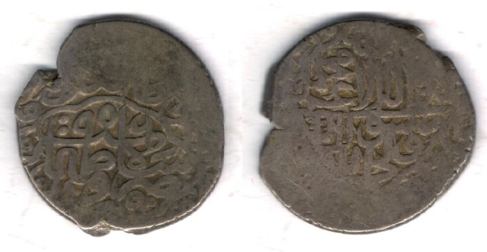 World Coins - Item #32171 Safavid (Persian Dynasty) Shah Tahmasp I (AH 930-984) silver Shahi, Qazvin (capital) mint, AH 956 (AD 1550), Album 2601