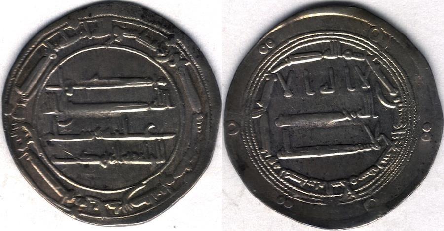 World Coins - ITEM #13159 ABBASID (MEDIEVAL ISLAM), AL-MAHDI (AH 158-169), SILVER DIRHAM, 159AH, MADINAT AL-SALAM (BAGHDAD), ALBUM 215.1, Lowick 723, NICE STRIKE!! SHINY!!