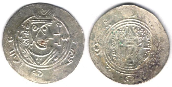 Ancient Coins - Item #5148, IRANIAN silver coin, Abbasid Governors of Tabaristen, Hani ibn Hani,  1/2 dirham, (PYE 138/173AH/AD789) Album #69, Malek 114.22