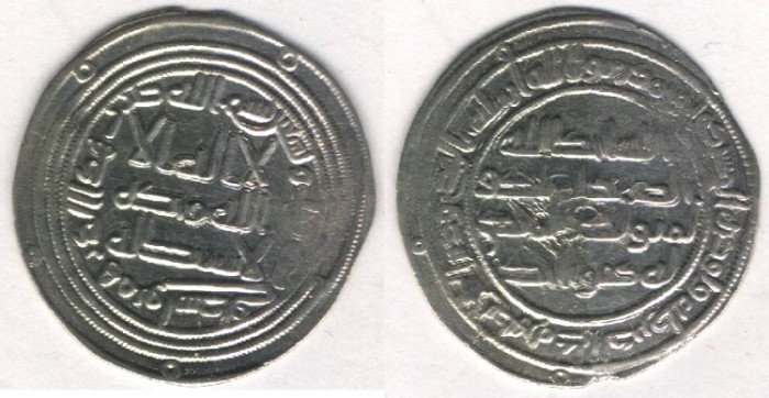 World Coins -   Item #1393 Umayyad (Medieval Islam), al-Walid I (AH 86-96), silver Dirham, 96 AH, Wasit mint Album 128, THE LAST YEAR OF THE RULER'S REIGN!!