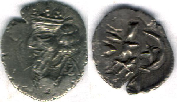 Ancient Coins - Item #47105 Kings of Persis, Nambed (Namopat) circa AD 25-75 AR obol, Alram 602, Tyler-Smith NC (2004) #185, with star & crescent on reverse, SCARCE