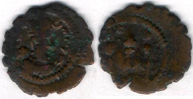 Ancient Coins - Item #2072 Sasanian (Ancient Iran), Khosrow II (Khusru) II (AD 591-628), Very Rare (RR) AE Chalkous, Nishapur 595 AD? (year 4?)