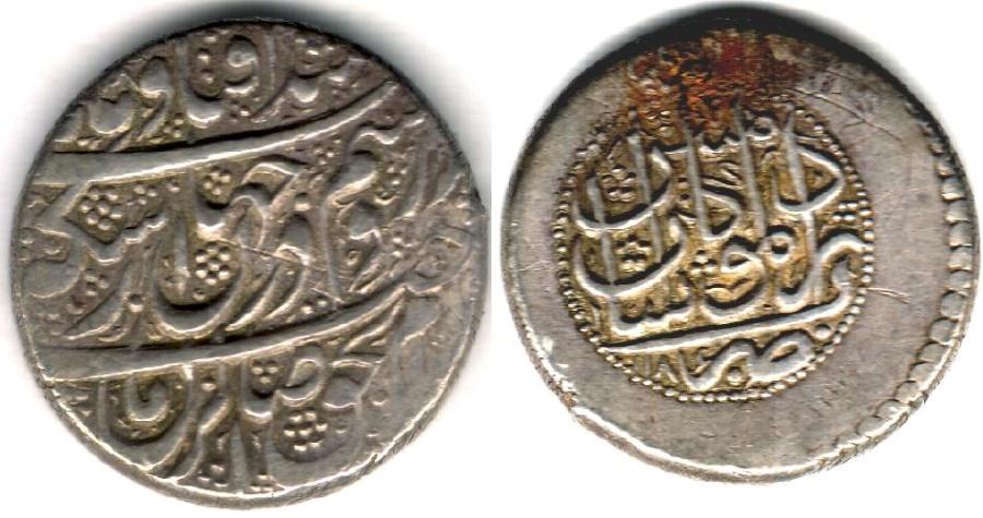 World Coins - ITEM #34101, IRANIAN SILVER COIN, KARIM KHAN ZAND, 2-ABBASI, KASHAN MINT (1186AH/AD 1772) TYPE C, KM #523, ALBUM 2796.