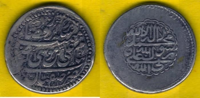 World Coins -    Item #35308 Muhammad Hassan Khan Qajar (AH 1163-1172) Silver Rupi, Isfahan (very rare) mint AH1171 Album 2827, The Head of Qajar Family.