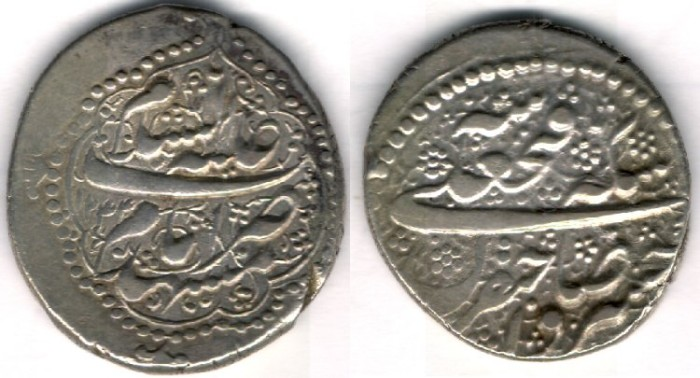 World Coins - Item #35302 Qajar (Iranian Dynasty), Fath'Ali Shah (AH 1212-1250), SCARCE silver Riyal, Mashhad Mint, 1244 AH, Exceptionally Impressive Presentation Coin