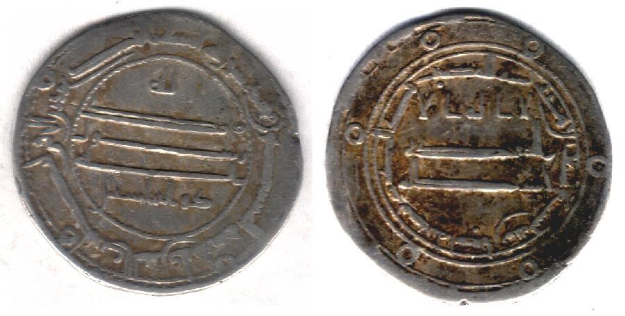 World Coins - ITEM #13146 ABBASID (MEDIEVAL ISLAM), TEMP. AL-MA'MUN (AH 194-218), SILVER DIRHAM, 199AH, ISFAHAN MINT , WITH THE NAME OF Dhu'l-Ri'asatayn , ALBUM 223.4