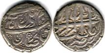 Ancient Coins - ITEM #34107, IRANIAN SILVER COIN, KARIM KHAN ZAND, 2-ABBASI, MAZANDARAN MINT (AH 1183/AD 1769) TYPE C, KM #523, ALBUM 2796. SCARCE/RARE MINT BUT STILL AFFORDABLE!!