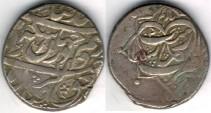 Ancient Coins -    Item #3476, IRANIAN silver coin, Karim Khan Zand, 2-Abbasi, Rasht (1189AH) Type C, KM #523 ERROR IN DATE!!