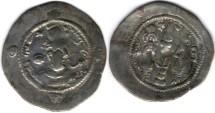 Ancient Coins -   Item #2087 Sasanian, Hormizd IV (Hurmuz), AD 579-590, AR drachm, AW mint for Ahwaz, dated AD 584, Gobl SN I/1
