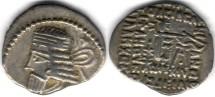 Ancient Coins -  Item #19560, KINGS OF PARTHIA: VOLOGASES I (51-78 AD). AR DRACHM (18X21MM; 3.41 Gr.) ECBATANA MINT, Sellwood 71.1