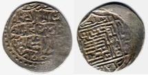 Ancient Coins - ITEM #31123 TIMURID (IRAN) SHAHRUKH (AH 807-850) AR TANKA, LAR (in Fars province) MINT, DATED 828AH (AD1426), ALBUM #2405, VERY RARE MINT!!
