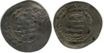 Ancient Coins - ITEM #1517 BUWAYHID (BUYID) MEDIEVAL IRAN, Rukn al-Dawla Abu Ali (AH 335-366), dirham from Qazvin dated AH 355 ALBUM 1547.