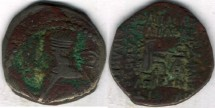 Ancient Coins - Item #19593, KINGS OF PARTHIA: VOLOGASES III 105-147 AD. DRACHM ECBATANA MINT. Sellwood 78.5