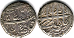 Ancient Coins - ITEM #34107, IRANIAN SILVER COIN, KARIM KHAN ZAND, 2-ABBASI, MAZANDARAN MINT (AH 1183/AD 1769) TYPE C, KM #523, ALBUM 2796. SCARCE/RARE MINT BUT STILL AFFORDABLE!!
