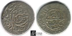 World Coins - ITEM #32357, SAFAVIDS (PERSIAN DYNASTY) SHAH ABBAS I, THE GREAT (AH 995-1038) SILVER 2-shahi, Huwayza MINT, ALBUM 2635.1 (type B) Zeno 42244, local mint in Khuzistan