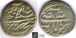 World Coins - Item #32366 Safavid (Persian Dynasty) Shah Safi I (AH 1038-1052) silver abbasi, Tabriz mint, dated AH 1038 (AD 1629), Album 2638.1 type A, KM #134 RARE type Very Fine