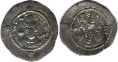 Ancient Coins - Item #2087 Sasanian, Hormizd IV (Hurmuz), AD 579-590, AR drachm, AW mint for Ahwaz, dated AD 584, Gobl SN I/1