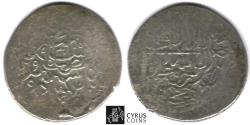Ancient Coins - Item #32356 Safavid (Persian Dynasty) Tahmasp I (AH 930-984) silver Shahi, Astarabad mint, AH 935 (AD 1529), Farahbakhsh 26, Album #2606 Zeno 72320, reigned 54 long years!!