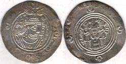 Ancient Coins - ITEM #5163, ARAB SASANIAN AR DIRHAM 'Ubayd Allah ibn Ziyad, AH 54-63 (AD 673-683), DATE not clear (AD683?) ALBUM #12, Basra (BCRA) MINT.  See my note.