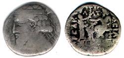 Ancient Coins - Item #19626, Parthian Kings: Arsaces XXVI: (Sellwood: Artabanus II) (Assar: Artabanos IV) A.D. 10-38, BI tetradrachm, Sellwood #62.1-4, Seleucia mint, dated AD 23 =(ΔΛΤ SE 334)