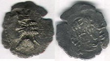 Ancient Coins - ITEM #47134 KINGS OF PERSIS, ARTAXERXES II (ARDASHIR) CA. 2ND HALF OF FIRST CENTURY BC AR hemidrachm, ALRAM 577, TYLER-SMITH 107, nice toning!