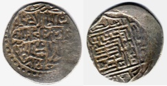 Ancient Coins - ITEM #31123 TIMURID (IRAN) SHAHRUKH (AH 807-850) AR TANKA, LAR (in Fars province) MINT, DATED 828AH (AD1426), ALBUM #2405, VERY RARE MINT!!