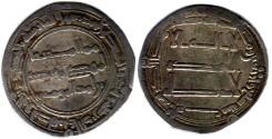 Ancient Coins - ITEM #13143 ABBASID EMPIRE (MEDIEVAL ISLAM), TEMP. AL-MANSUR (AH 136-158), SILVER DIRHAM, 147AH, AL-Rayy MINT (last year AL-RAYY was minted), ALBUM #213.2 (SCARCE)