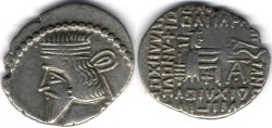 Ancient Coins -        Item #19566, KINGS OF PARTHIA: Vologases III ca 105-147 AD. Drachm (AR; 18X21mm; 3.37gr.) Ecbatana mint, Sellwood 78.3
