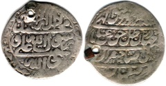 Ancient Coins - ITEM #32258 SAFAVID (IRANIAN DYNASTY) ABBAS III (AH 1145-1148) SILVER ABBASI , ISFAHAN MINT, AH1145, ALBUM #2694 SCARCE ex mount/pierced