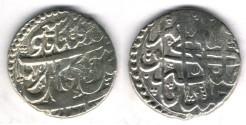 Ancient Coins -    Item #3479, IRANIAN silver coin, Karim Khan Zand, Abbasi, Mazandaran mint (1179AH) Type F, KM #533 VERY RARE TYPE & MINT & DATE