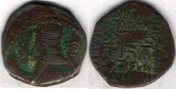 Ancient Coins - Item #19593, KINGS OF PARTHIA: VOLOGASES III 105-147 AD. DRACHM ECBATANA MINT. Sellwood 78.5