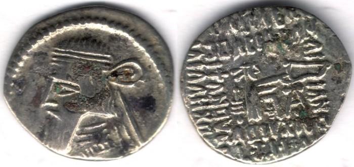 Ancient Coins -      Item #19552, Parthian Kings: Arsaces XXVI: (Sellwood: Artabanus II) (Assar: Artabanus IV) A.D. 10-38, AR drachm, Sellwood #63.6, Ecbatana mint