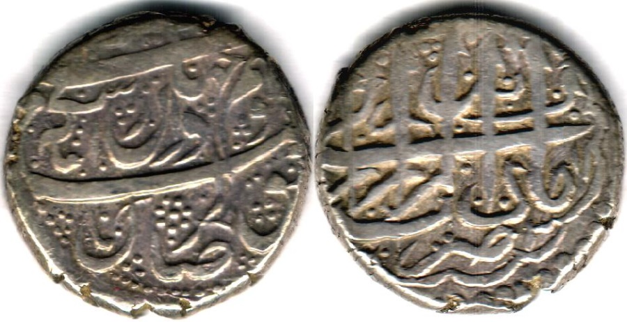 World Coins - ITEM #34107, IRANIAN SILVER COIN, KARIM KHAN ZAND, 2-ABBASI, MAZANDARAN MINT (AH 1183/AD 1769) TYPE C, KM #523, ALBUM 2796. SCARCE/RARE MINT BUT STILL AFFORDABLE!!