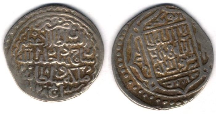 World Coins -    Item #3171 Timurid (Iran) Shahrukh (AH 807-850) AR tanka, ij or Eij (Fars province, Iran) mint, Dated 828AH (AD1426), Album #2405 VERY RARE MINT!!