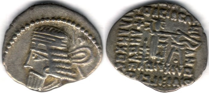Ancient Coins -  Item #19560, KINGS OF PARTHIA: VOLOGASES I (51-78 AD). AR DRACHM (18X21MM; 3.41 Gr.) ECBATANA MINT, Sellwood 71.1
