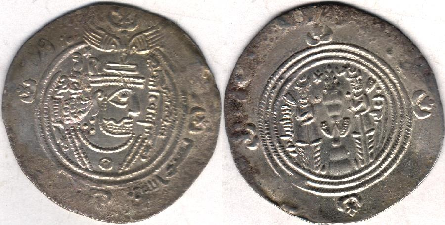 Dating arabic coins