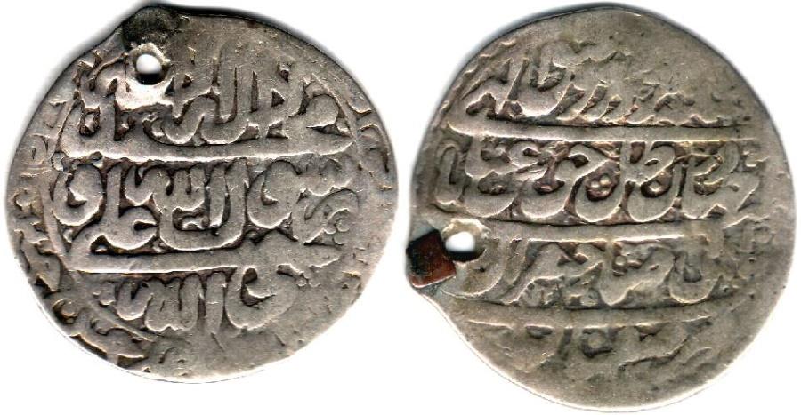World Coins - ITEM #32258 SAFAVID (IRANIAN DYNASTY) ABBAS III (AH 1145-1148) SILVER ABBASI , ISFAHAN MINT, AH1145, ALBUM #2694 SCARCE ex mount/pierced