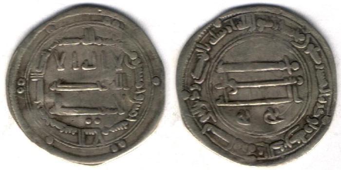 World Coins - Item #13103 Abbasid Empire (Medieval Islam), temp. al-Mansur (AH 136-158), Silver dirham, 155AH, Madina al-Salam (Baghdad) mint, Album #213.1, Nice full strike.