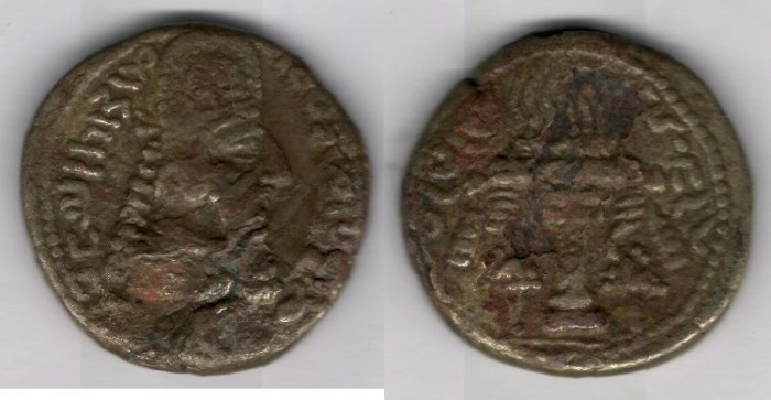Ancient Coins - Item #2070 Sasanian (Ancient Iran), Ardashir (ArTashir) I (AD 224-240), SCARCE billon Tetradrachm, good VERY FINE,