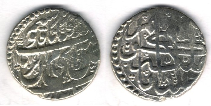 World Coins -    Item #3479, IRANIAN silver coin, Karim Khan Zand, Abbasi, Mazandaran mint (1179AH) Type F, KM #533 VERY RARE TYPE & MINT & DATE