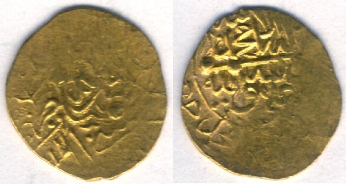 Ancient Coins -   Item #32201, Safavids (Iranian Dynasty) Shah Tahmasp I (AH 930-984) GOLD ¼ Mithqal (¼ Ashrafi) Sabzawar mint, DM, VERY FINE piece of history!