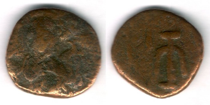 Ancient Coins - Item #5351 Ancient Persia, Elymais Dysnasty, Orodes III (2nd century AD), AE drachm, (De Morgan Type 27), van't Haaff 16.3-2-1