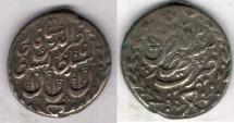 Ancient Coins -   Item #35338, Iranian silver coin, Qiran, Nasir Din Shah Qajar (AH1264-1313) , Mashhad mint, AH 1282, KM #824